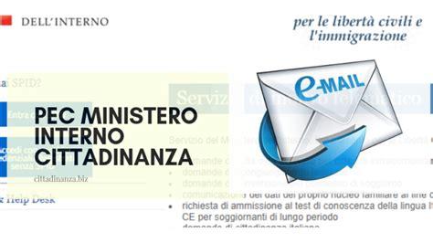ministero interno cittadinanza italiana pec cittadinanza cittadinanza italiana
