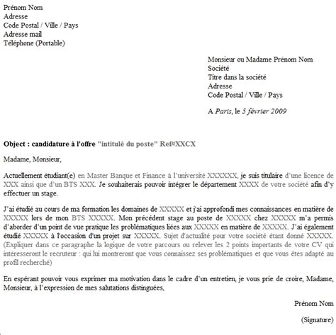 Exemple De Lettre Type De Motivation Lettre De Motivation