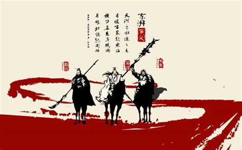 china designs graphic design exles from all the world