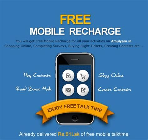 mobile recharge free how can i recharge my airtel mobile free