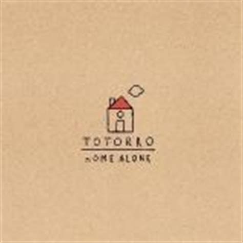totorro home alone album lyrics