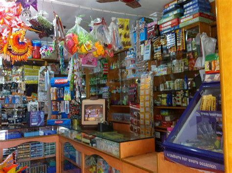 Mahalakshmi Fancy Store