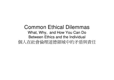You Can Do As An Mba H1b by Common Ethical Dilemmas 970929 Compatibility Mode