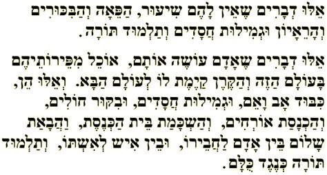 Como Se Escribe En Hebreo Alfabetos Mundo El Alfabeto Hebreo Lexis Hijos De Abraham