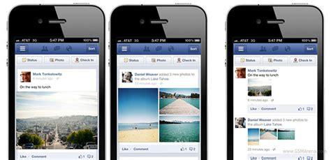 facebook app layout change social networks