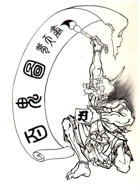 horiyoshi tattoo designs 100 demons of horiyoshi iii by comboet on deviantart
