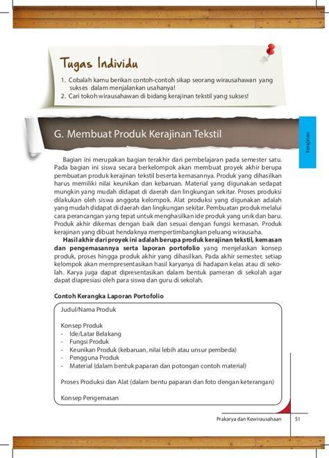 Perencanaan Pemasaran Smk Kelas X Sesuai Kurikulum 2013 bs prakarya sem1 sma kelas x kurikulum 2013 blogerkupang