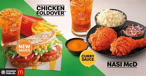 mcdonalds chicken foldover  nasi mcd