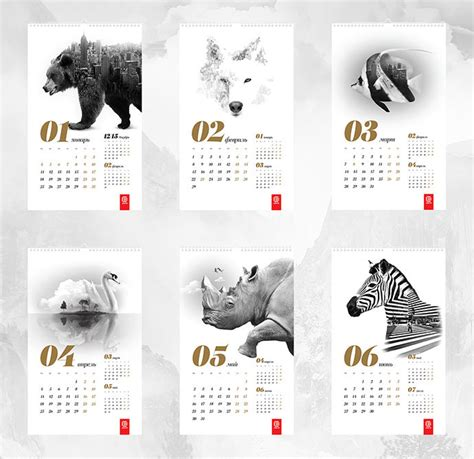 schedule layout graphic design 27 creative calendar designs inspiration 2017 web