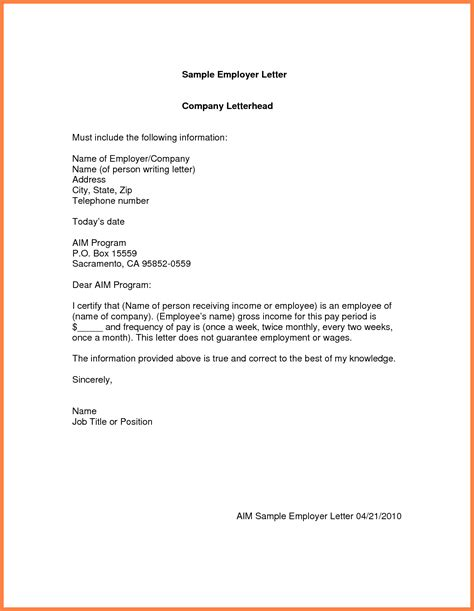 interview appointment letter confirmation letter appointment sample