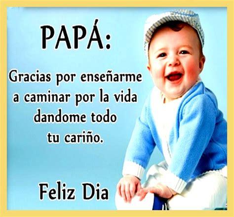 imagenes de amor para el padre de mi hija mensajes de amor para el dia del padre para descargar