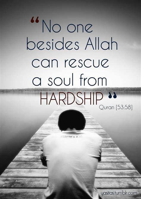 islamic quotes islamic quotes pinterest allah