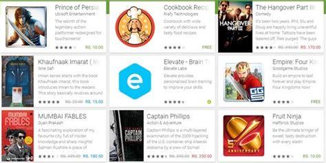 Buy Google Play Gift Card India - physical google play gift cards come to india available at planet m vijay sales