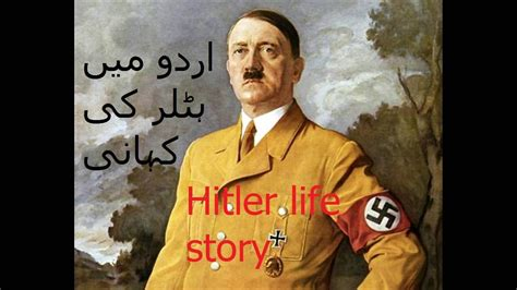 hitler biography hindi language life story of adolf hitler the biography of a hitler urdu