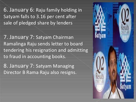 Ramalinga Raju Resignation Letter by Satyam
