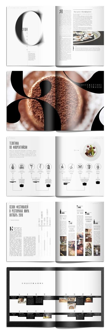 pinterest publication layout editorial design food magazine editorial design