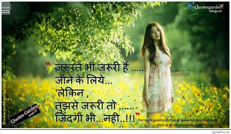 images of love and friendship quotes in hindi emotional friendship quotes in hindi bitami