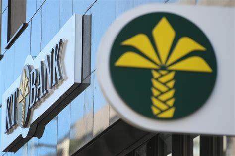islamische bank in deutschland kt bank erste islamische bank in deutschland er 246 ffnet
