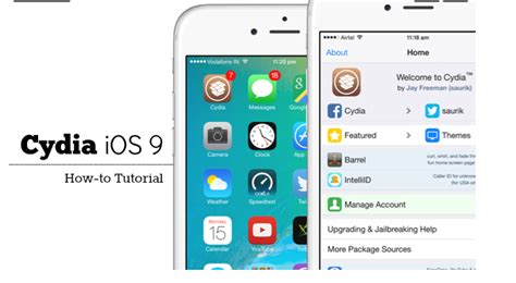 full version of cydia free download slow down games cydia download free comfortutorrent