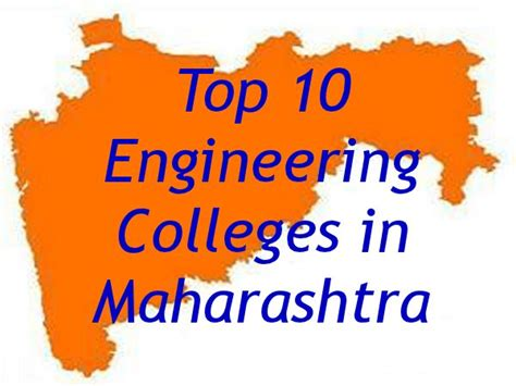 Top 10 Mba Colleges In Tamilnadu Tancet by Top 10 Engineering Colleges In Maharashtra 2014 Careerindia