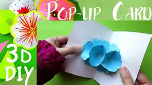 Origami Pop Up Flower - diy origami flower pop up card easy tutorial how to