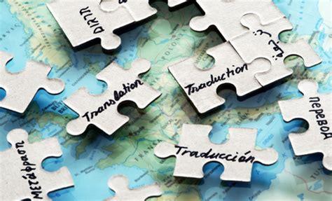 Layout Strategy Traduccion | traducci 243 n e interpretaci 243 n