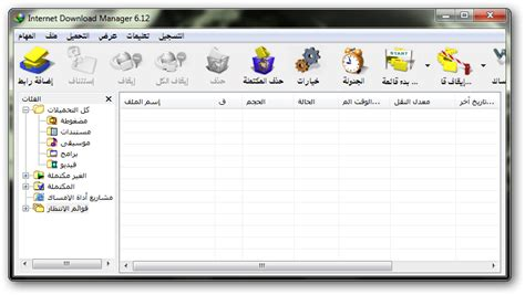 internet download manager 6 14 build 3 final version تحميل برنامج idm 6 14 build 3 final اخر اصدار حلول وشروحات