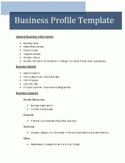 industry profile template personal profile template word c45ualwork999 org