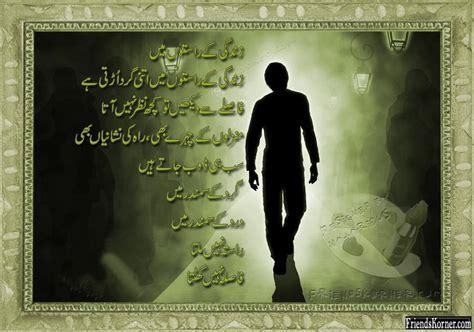 hindisayari sadphoto hindi shayari love in english image photo funny sad sms
