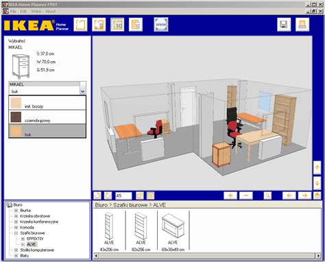 Free Space Planning Tool | 10 best free online virtual room programs and tools
