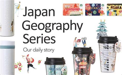 Starbucks Tumbler Tokyo Geography Series 2017 Ori starbucks japan city tumblers and mugs jw web magazine