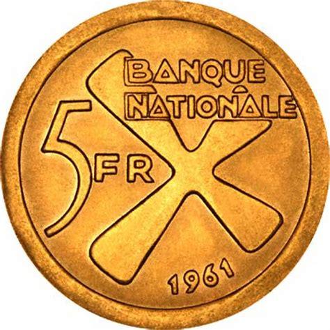 Koin Koleksi Katanga 1 5 Francs 1961 2 Bronze Coins Set katangan gold coins katanga chards tax free gold