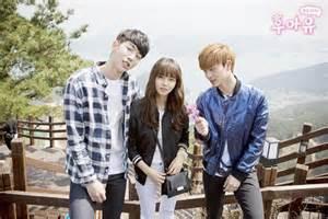 film drama korea who are you school tiger jk takes part in quot who are you school 2015 quot ost