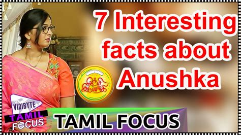 7 Awesome Facts by 7 Interesting Facts About Anushka Inji Iduppazhagi S Tamil