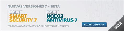 licencias nod32 seriales llaves nod32 7 smart security licencias nod32 seriales llaves nod32 7 smart security 4 5
