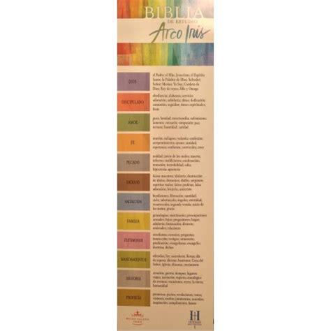 libro biblia de estudio de biblia de estudio arco iris rvr 1960 tapa dura a todo