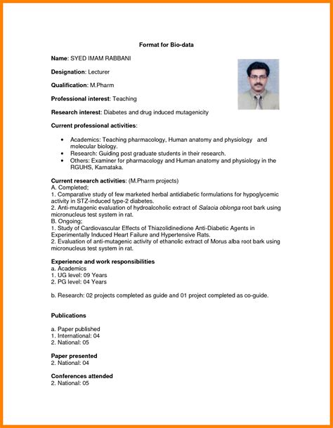 marriage resume format for boy doc 6 biodata for marriage for boy bike friendly
