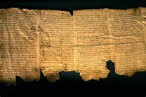 ancient texts found in dead sea scroll caves