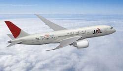 ufficio turismo giappone turismo in giappone 10 000 biglietti aerei gratuiti per i
