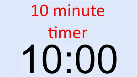 10 Min Countdown Timer 10 Minute Countdown Timer