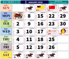 kalender senarai cuti umum 2018 malaysia dan cuti sekolah