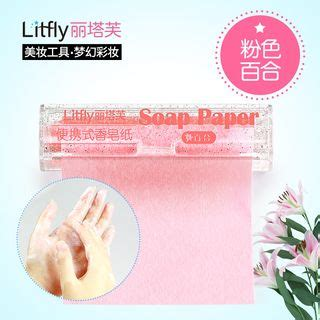 Soap Paper 1 Roll buy litfly soap paper yesstyle