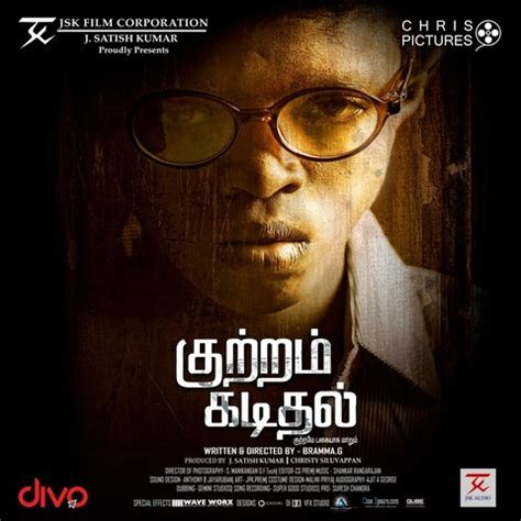 theme music mp3 tamil theme music mp3 song download kuttram kadithal tamil