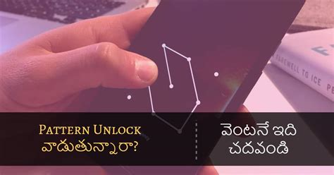 android pattern unlock source code android security page 2