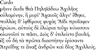 testi in greco antico engramma la tradizione classica nella memoria