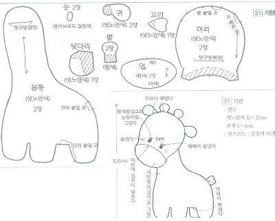 pattern for felt letters felt animal alphabet patterns animals alphabet