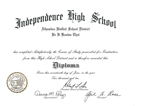 free printable high school diploma templates template blank high school diploma template