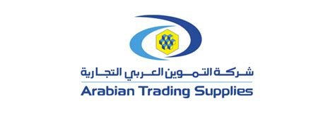 Trading Decorations by Arabian Trading Supplies Linkedin