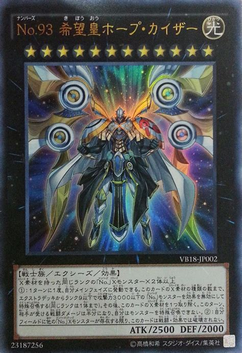 Acolyte Chilam Sabak set card galleries the valuable book 18 promotional cards