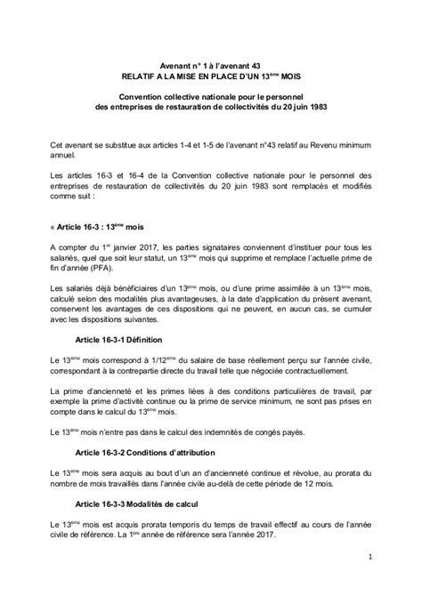 Exemple Avenant Transfert De Contrat De Travail Idcc 1266 Avenant N 176 1 224 L Avenant 43 Du 11 Mars 2016